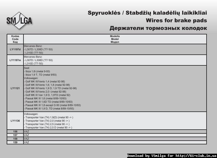 post-78-0-10439300-1502095869.jpg