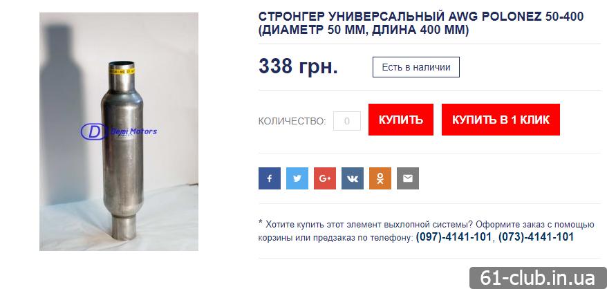 Screenshot_520.png