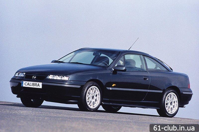 Opel_Calibra_DTM_Edition_1995_96_800.jpg